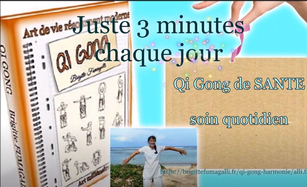 Qi Gong 3 minutes